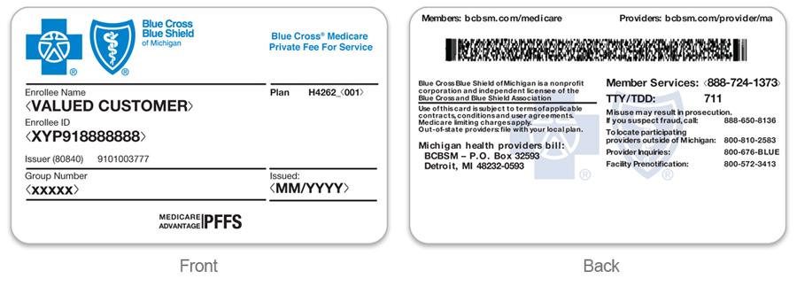blue cross blue shield health insurance plans photo - 1