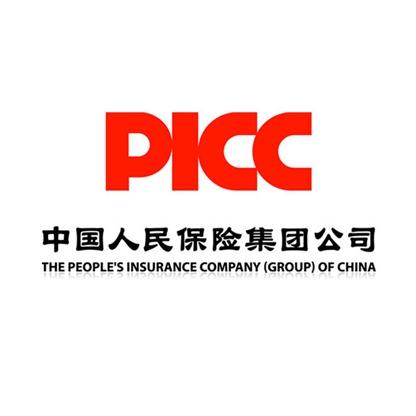 list of life insurance companies photo - 1