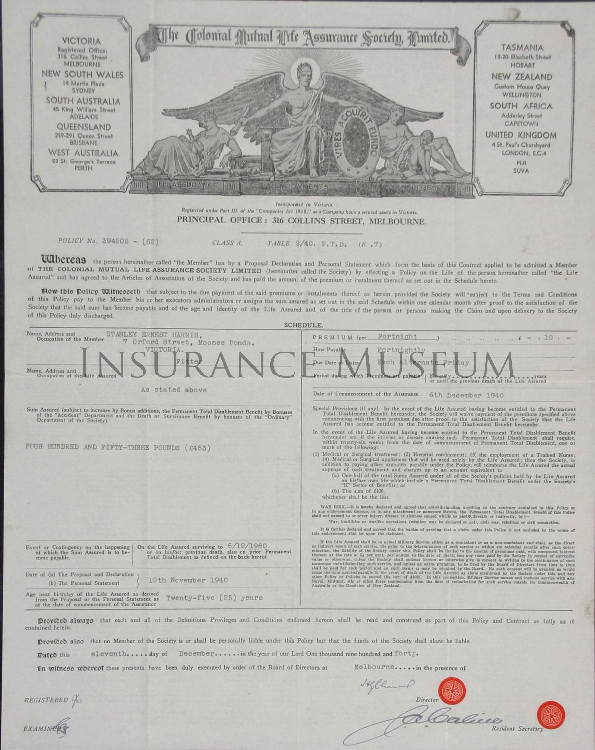 transpremier life insurance photo - 1
